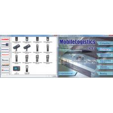 MobileLogistics v.5.x Лицензия Basic-> Pro DOS